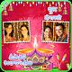Diwali Photo Frames Dual Telugu