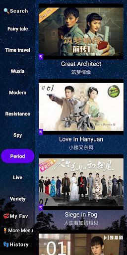 China TV, Chinese drama with English sub screenshot 1