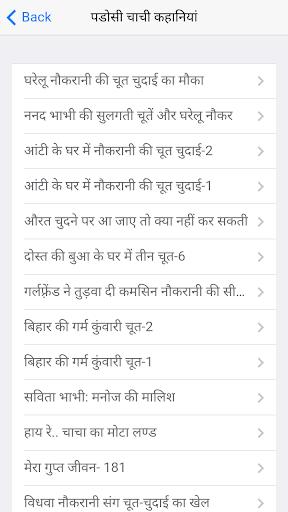 सेक्सी कहानियाँ हिंदी Hindi Desi Kahaniya
