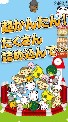 ぐらぐらノセタワーパンダのたぷたぷ公式アプリ