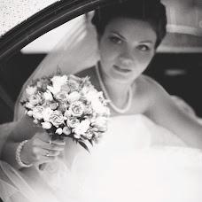 Wedding photographer Kristina Maslova (Marvelous). Photo of 12.07.2013