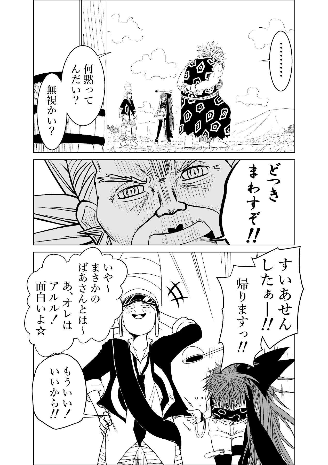 バリアス・サン8_02