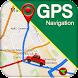 GPS ナビゲーション & 方向 - 見つける ルート、 地図 ガイド