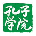 Confucius Institute Magazine icon