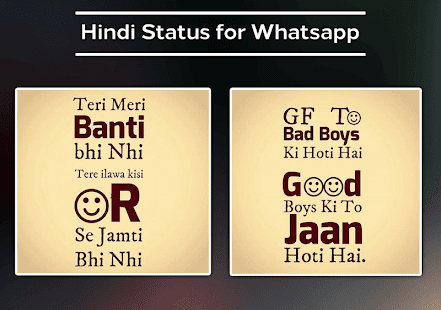 Dp Status All In One Status Shayari Quotes Apps On
