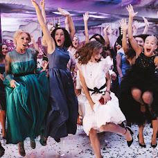 Wedding photographer Tasha Yakovleva (gaichonush). Photo of 09.09.2018