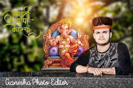 Ganesha Photo Editor - náhled