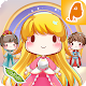 Fairy Tale Princess Pea: Interactive Story