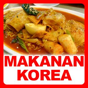 Image Result For Resep Makanan Asli Korea