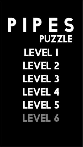管道拼圖 - 2D遊戲管道工