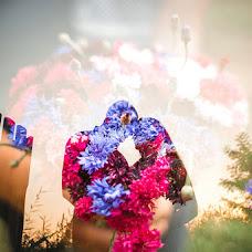 Wedding photographer Vitaliy Karelin (karelinphoto). Photo of 04.08.2016