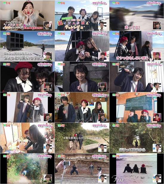 (TV-Variety)(720p) PPBM 奇跡のコラボ!2度と出来ませんSP 171229