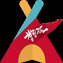 캠핑지도 - 국내 캠핑장 예약 및 총정리 icon
