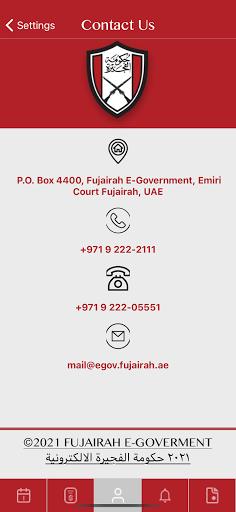 Fujairah Employee screenshot 5