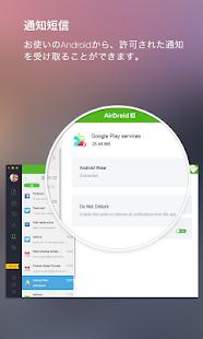AirDroid-スマホのデータやファイルをPCで管理ツール - screenshot thumbnail