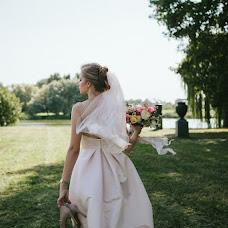 Wedding photographer Dmitriy Schekochikhin (Schekochihin). Photo of 07.09.2018