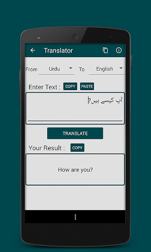 Urdu Hindi English Translator 1.7 screenshots 5