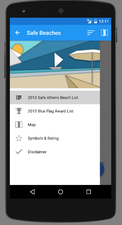 Καθαρές παραλίες ακτές 2015 - screenshot
