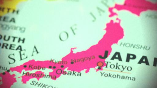 carte japon