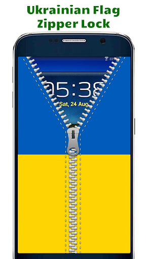 Ukrainian Flag Zipper Lock