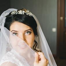 Wedding photographer Darya Remneva (DariaRem). Photo of 01.08.2017