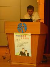 Photo: 曾錦源律師租賃法律講座