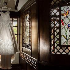 Fotógrafo de bodas Guillermo Granja (granjapix). Foto del 18.12.2017
