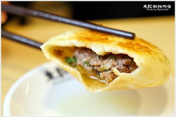 朱記餡餅粥店 永康店