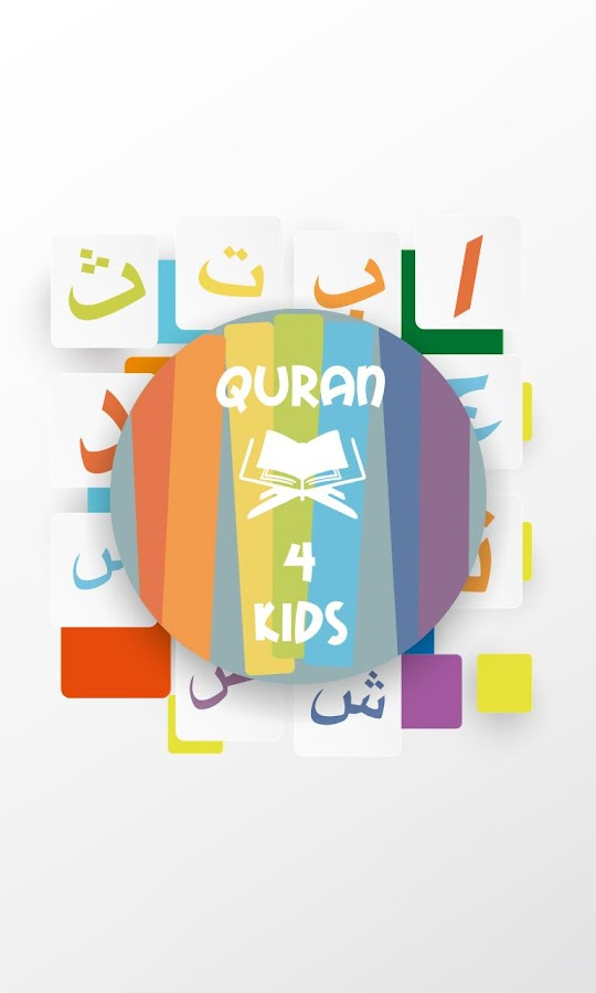 Quran4Kids- screenshot