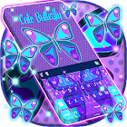 Lindo teclado de mariposa icon