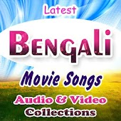 Bengali Movie Songs