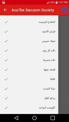كوميكس مصرى صور فيديو