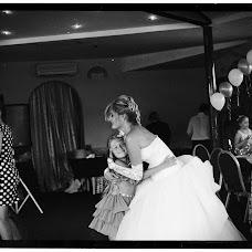 Wedding photographer Vitaliy Nikolaev (Nikolaev). Photo of 23.08.2013