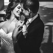 Wedding photographer Alena Platonova (Milenia). Photo of 05.09.2017