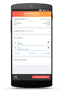 IRCTC Rail Connect App Latest Version Download For Android and iPhone 7