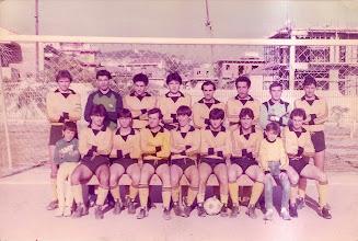 Photo: 1984-85 ΑΕΚ Β' Κατηγορία ΕΠΣ Κοζάνης