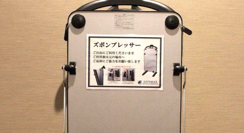 LiVEMAX Umeda Nakatsu