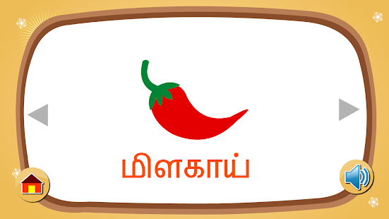 Tamil Alphabet Tracing- screenshot thumbnail