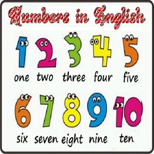 фото английские цифры