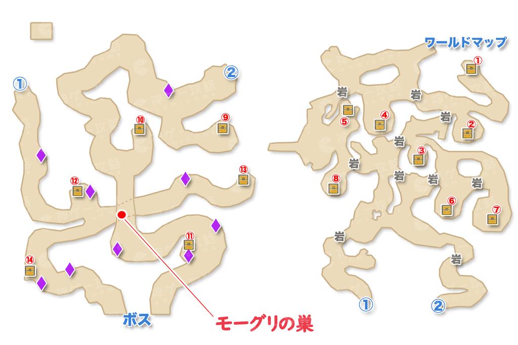 ヴェレンジェ 山 ffcc 【FFCC】ヴェレンジェ山のマップと攻略チャート