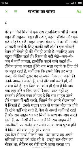 Munshi Premchand Ki Kahaniya In Hindi Pdf