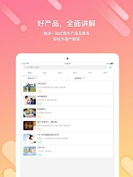 航海家 APK screenshot thumbnail 5