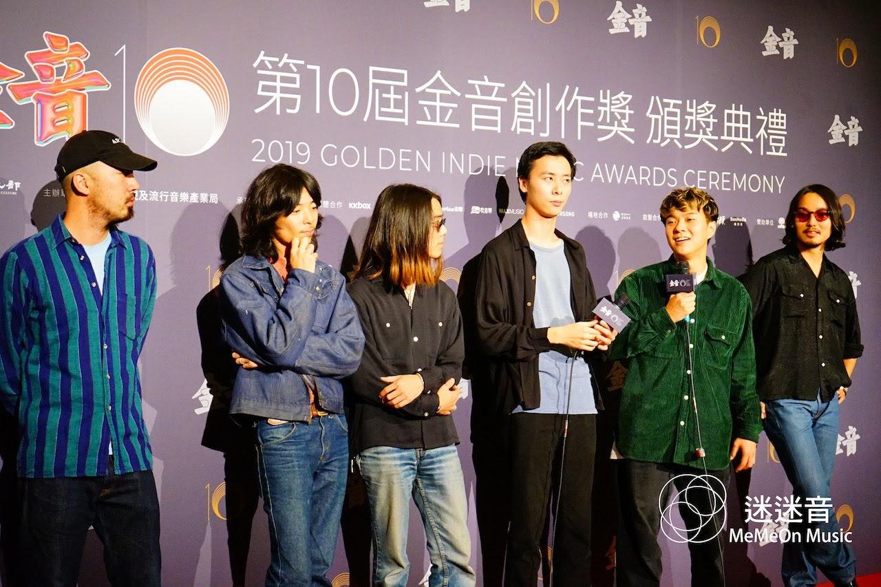 [迷迷音樂] 第10屆 金音獎 Suchmos 爆吃了十籠小籠包