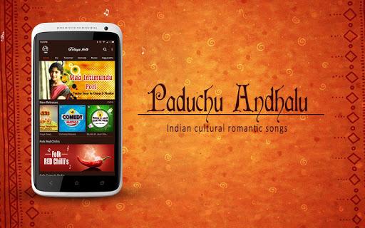 Telugu Folk screenshots 3