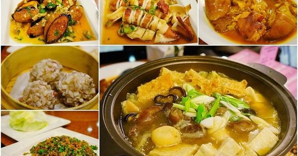 冬季限定港式羊肉火鍋~黎家港式點心料理餐廳