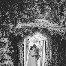 Wedding photographer Jhon Molina (fotoluzstudio). Photo of 16.03.2018