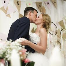 Wedding photographer Marina Chayka (Mchayka). Photo of 01.07.2016