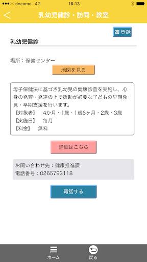 u7b95u8f2au753au3000u5b50u80b2u3066u30a2u30d7u30eau3000u300cu307fu306eu3080u3057u300d 1.0.0 Windows u7528 2