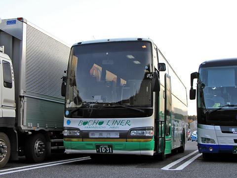 防長交通「福岡・防府・周南ライナー」 1031 吉志PAにて