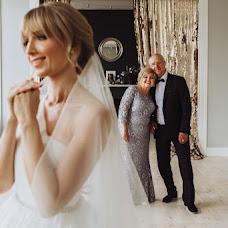 Wedding photographer Yuliya Istomina (istomina). Photo of 21.06.2018
